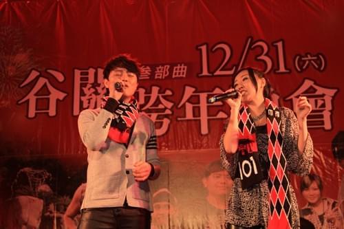 2011 冬戀梨山三部曲系列活動
